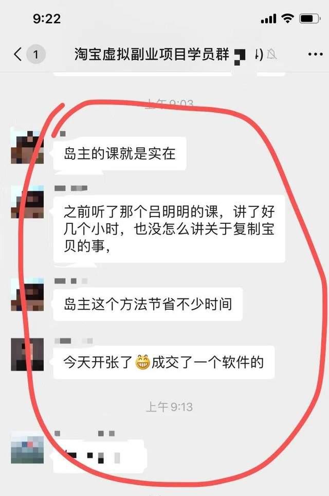 黄岛主淘宝零成本虚拟无货源副业项目2.0,单店月赚5000纯利润!