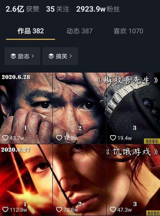 江南汇8.2最新抖音影视号课程:影视起号号最新技术+影素视材搜方集法+视频剪辑技巧等