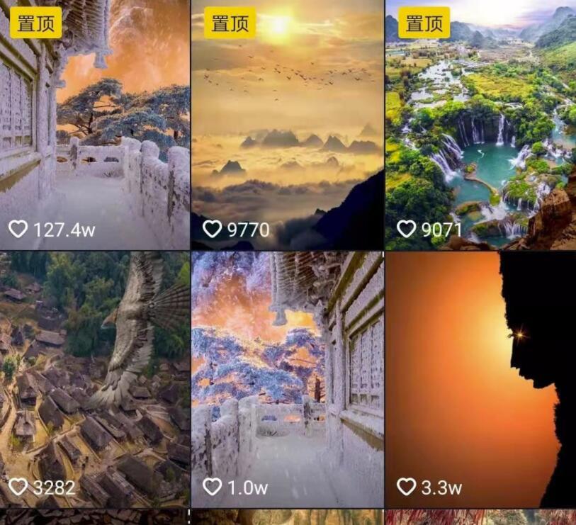 国色天香·最新升级玩法抖音短视频美景制作,轻松涨粉(无水印)(全套视频教学+软件)
