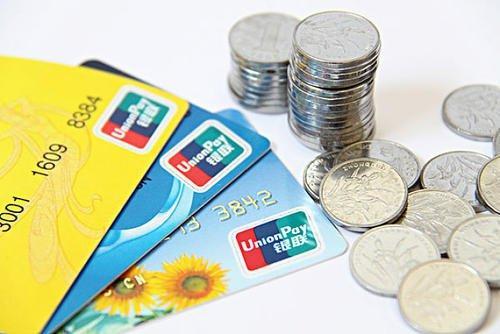 """4家银行信用卡提额详细操作攻略:让你实现提额的""""小梦想""""(无水印)"""""""