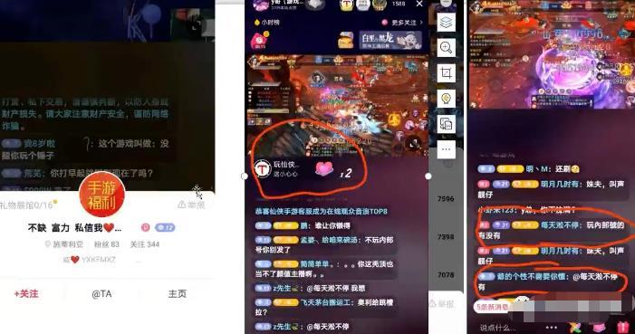 无门槛的游戏推广项目,兼职操作日赚1000+