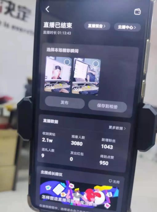 分享短视频低成本变现项目之老照片修复, 十天变现十万元