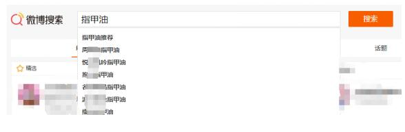 微博排名怎么才能靠前(微博搜索关键词排名怎样做)