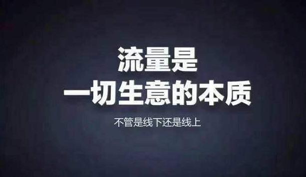 闲鱼平台精准引流需注意的事项(闲鱼怎么留微信技巧)