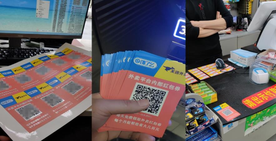 外卖CPS淘客项目,别人给你外卖券还能赚钱!有人卖2999,免费分享