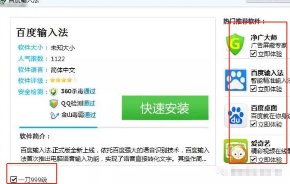 暴利CPA赚钱项目,平台每天进账200+