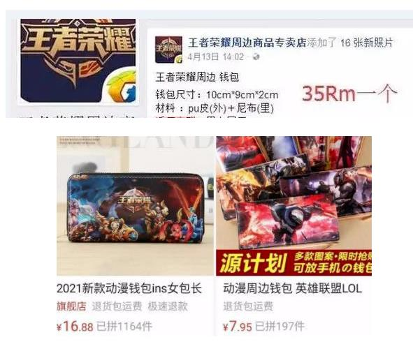 信息差赚钱项目:王者荣耀游戏周边如何国外捞金?项目复盘下