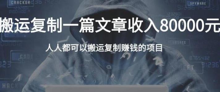 郭耀天·复制粘贴自动化赚钱的公文项目,人人都可以搬运复制赚钱的项目